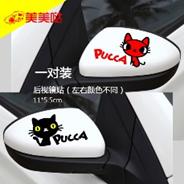 สติ๊กเกอร์ติดกระจกมองข้างรถ แมวคู่สีดำและแดง PUCCA