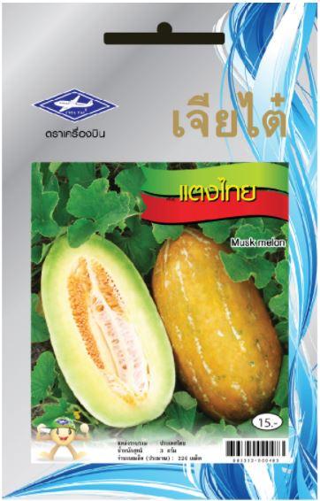 เมล็ดแตงไทย