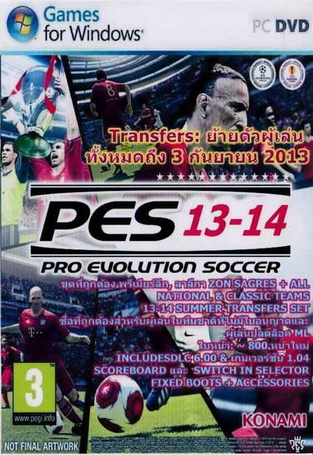 PES 2013-14 New Season UPDATE ( 2 DVD )