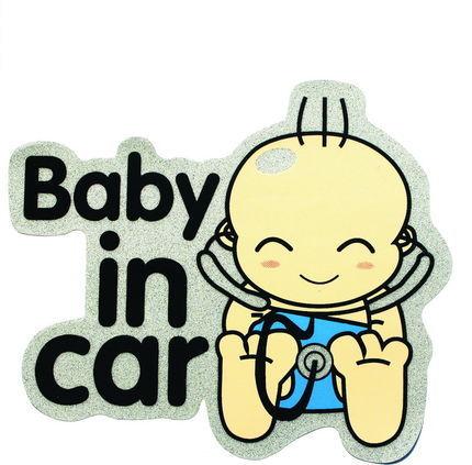 สติ๊กเกอร์ติดรถ Baby in car 11x13 CM