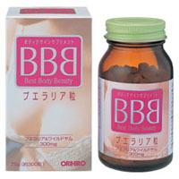 ORIHIRO BBB Best Body Beauty หน้าอกอวบอิ่มหัวนมชมพู ผิวเปล่งปลั่งสมเป็นผู้หญิงด้วยพลังฮอร์โมนเพศหญิงจากญี่ปุ่น