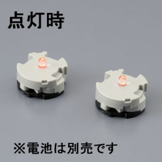 Pre-Order:P-bandai: LED Unit 2Pcs (Pink Color) 1188yen สินค้าเข้าไทยเดือน8 มัดจำ500
