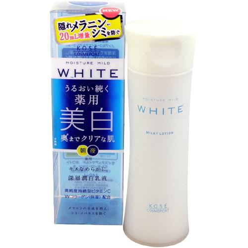 Kose MOISTURE MILD WHITE LOTION LIGHT โลชั่นเช็ดหน้าสูตรผิวมันที่ต้องการความขาวกระจ่างใสบนผิวหน้าควบคุมความมันได้ดีระหว่างวัน