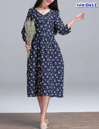 #Dressกระโปรง ผ้าฝ้ายสีน้ำเงิน ลายดอกจิ๋ว แขนยาว คอวีี มีกระเป๋าล้วงด้านหน้า2ข้าง พร้อมเชือกผูกหลัง รูปทรงน่ารักมากๆคะ