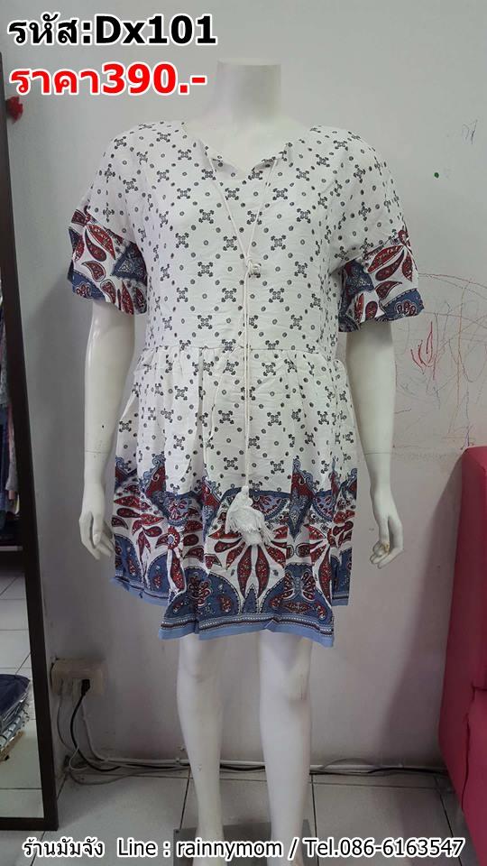 #เสื้อคลุมท้องแฟชั่น ผ้าฝ้ายสีขาวผัดลายไทย คอกลมมีเชือกผูกโบว์แขนสั้นระบายปลาย น่ารักใ่สบายจร้า