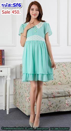 #Dressกระโปรงคลุมท้องแฟชั่น ผ้าชีฟอง สีฟ้า คอปกลูกไม้ แขนสั้น พร้อมเชือกผูกหลัง รูปทรงน่ารักมากๆคะ ใส่ออกงานหรือเดินเที่ยวสวยไม่แพ้ใคร
