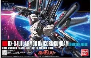 HGUC 1/144 156 Full-Armor Unicorn Gundam (Unicorn Mode) 3000y