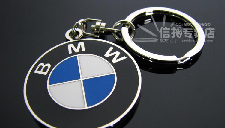พวงกุญแจรถยนต์ BMW