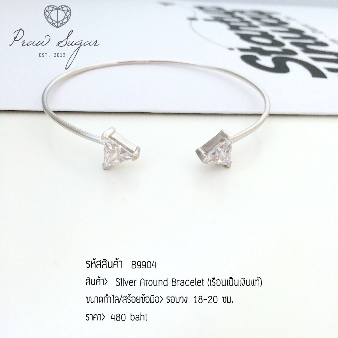 Silver Around Bracelet (เรือนเป็นเงินแท้)