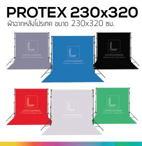PROTEX BACKDROP 230x320 cm ผ้าฉากหลังโปรเทคสำหรับถ่ายภาพ 230x320 ซม (ใช้กับโครงฉาก M)