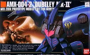 HGUC 1/144 11 Qubeley MK-II (Blue) 1500y
