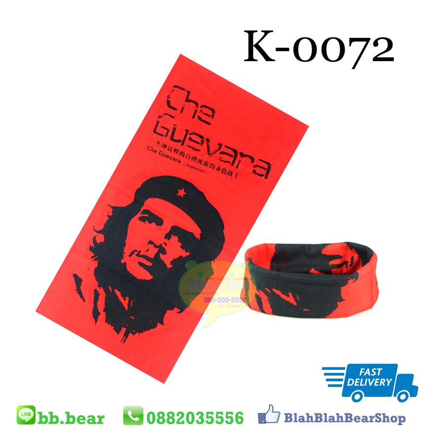 ผ้าบัฟ - K0072