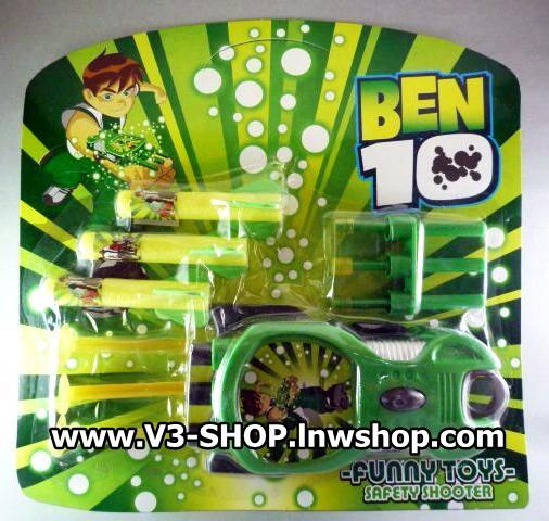 ข้อมือยิงกระสุนโฟม เบนเทน BEN10