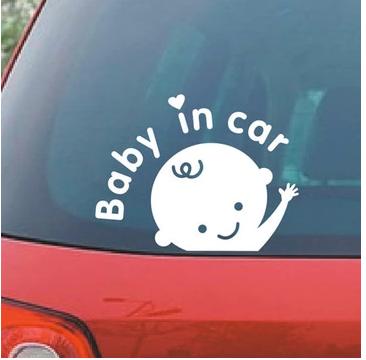 สติ๊กเกอร์ติดรถยนต์ Baby in Car สีขาว ( บนคำว่า In หัวใจสีแดง ครับ )ขนาด 13*16 CM