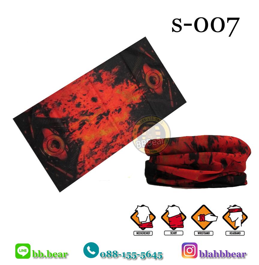 ผ้าบัฟ S-0007