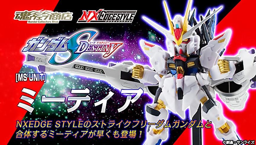 Tamashii Web Shop: NX-Edge: Meteor Unit 2500y มัดจำ 500บาท