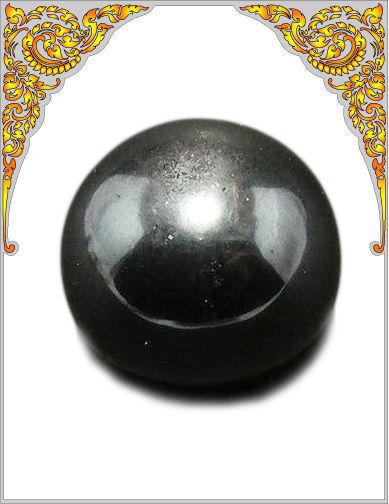 เฮมาไทต์( HEMATITE)หรือหินโคตรแม่เหล็ก