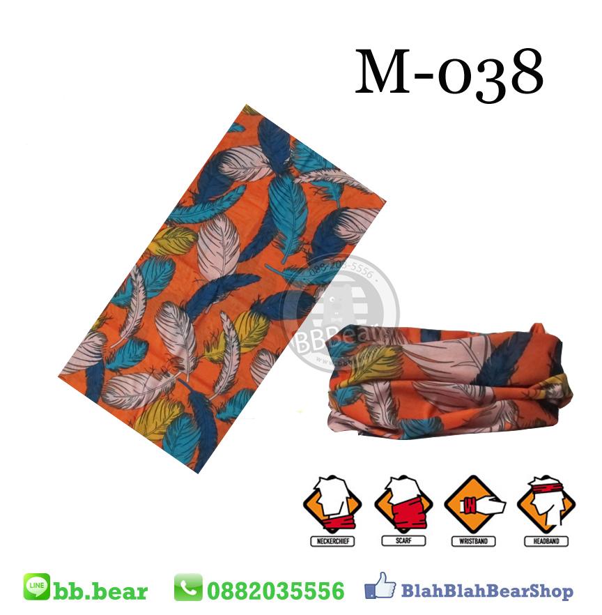 ผ้าบัฟ - M-038