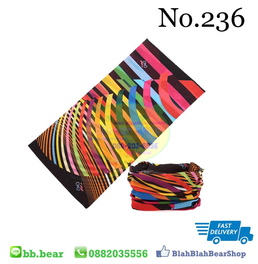 ผ้าบัฟ - 236
