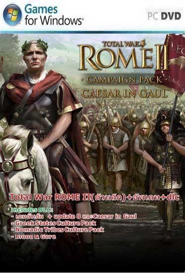 Total War ROME II Caesar in Gaul ( 3 DVD )