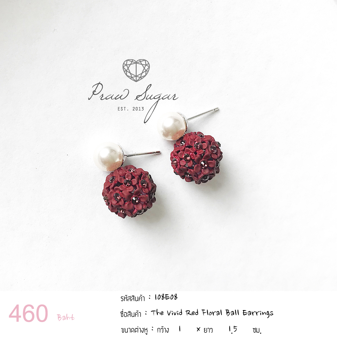 The Vivid Red Floral Ball Earrings