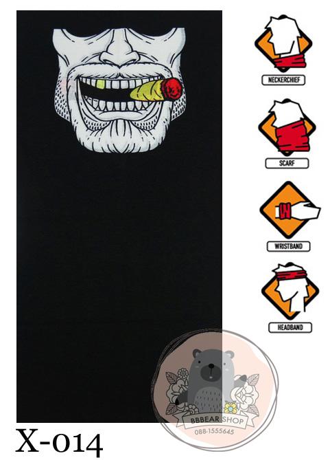 ผ้าบัฟ - X014