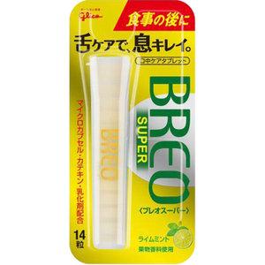 ได้รับการโหวตให้เป็น Best Cosme From Japan ลงนิตยสาร Ray Glico Breo Super กลิ่นLemon ลูกอมช่วยลดคราบขาวบนลิ้น และเศษอาหารที่เกาะหมักหมมในปาก ลมหายใจหอมสดชื่นเพิ่มเสน่ห์กับกลิ่นลมหายใจให้หอมทั้งวันกันไปเลยค่ะ