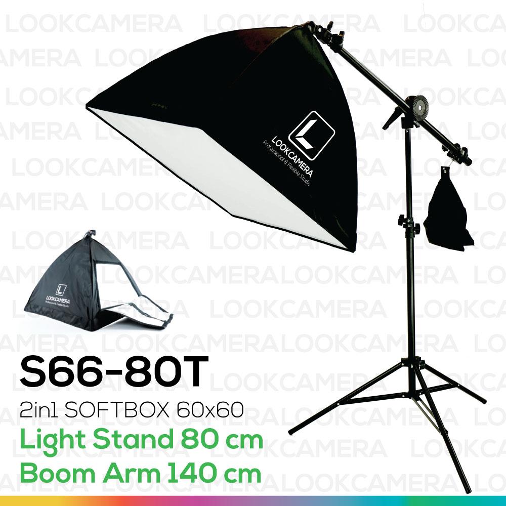 2in1 SOFTBOX 80T ซอฟบ๊อกซ์ถ่ายสินค้า ขนาด 60x60