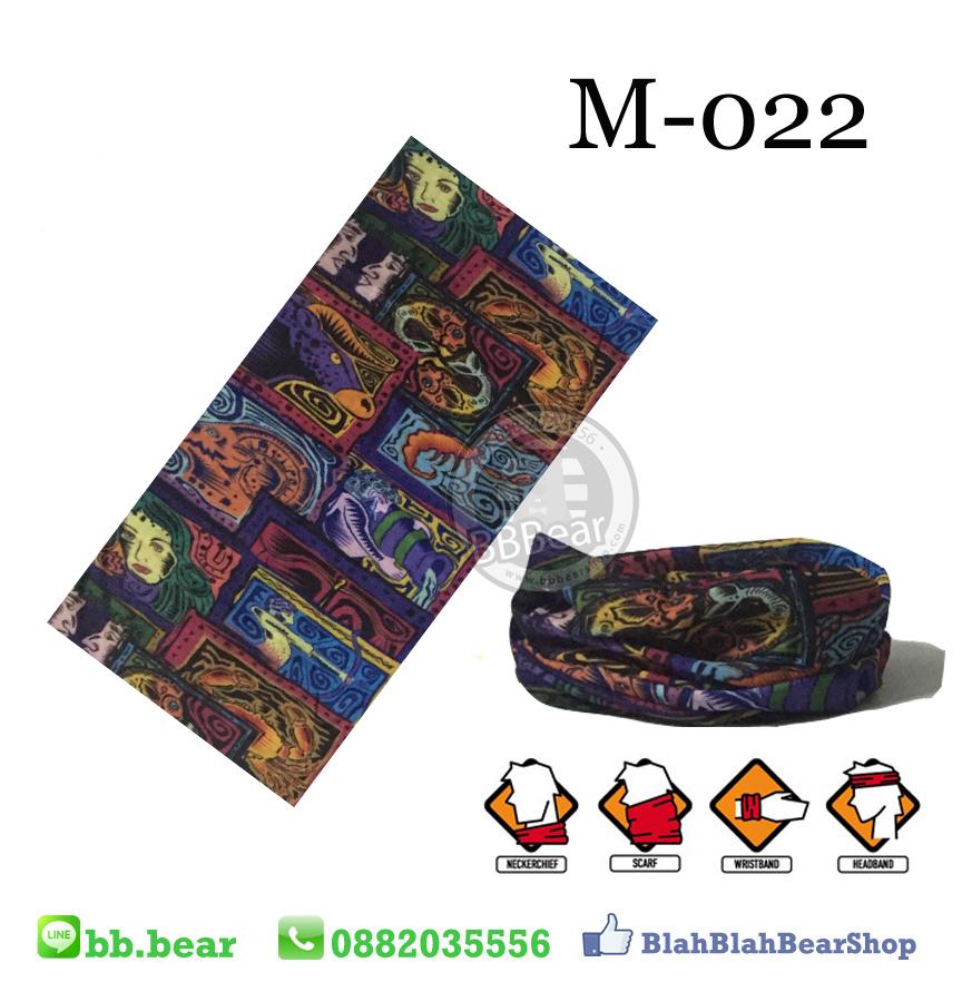 ผ้าบัฟ - M-022