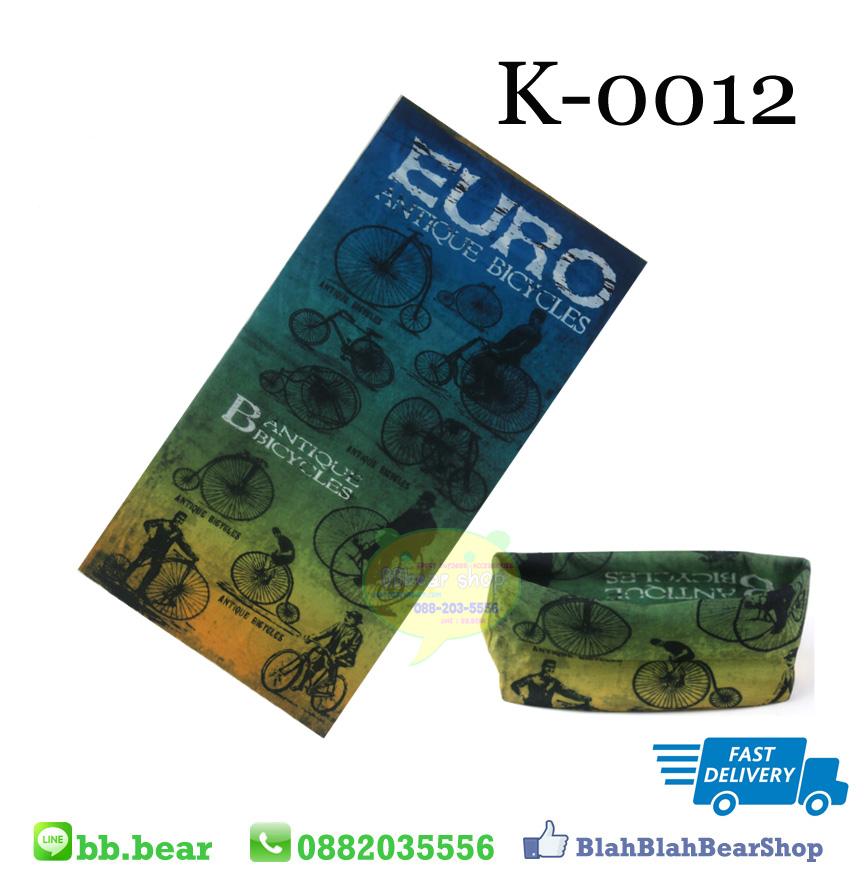 ผ้าบัฟ - K0012