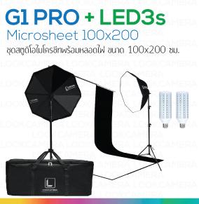 G1 PRO Microsheet 100x200 ชุดสตูดิโอแผ่นไมโครชีทพร้อมขาจับฉากหลัง