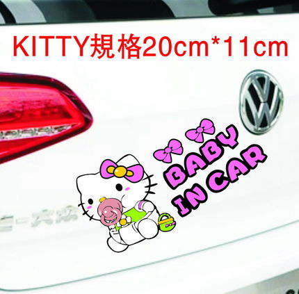 สติ๊กเกอร์ติดรถ kitty Baby in car 20x11 CM