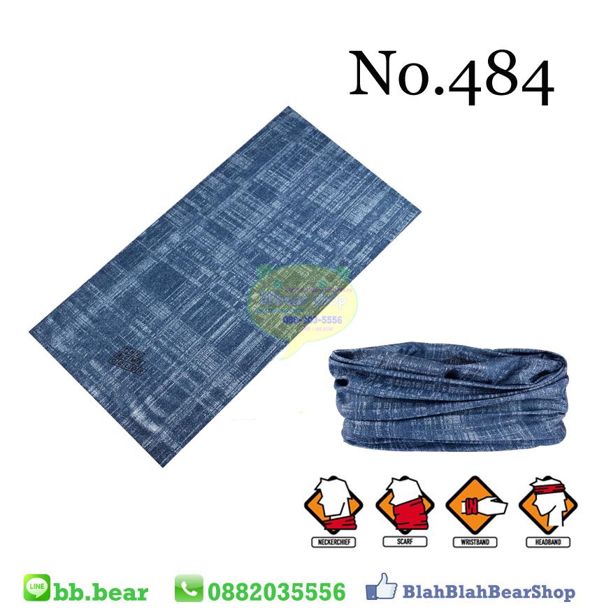 ผ้าบัฟ - 484