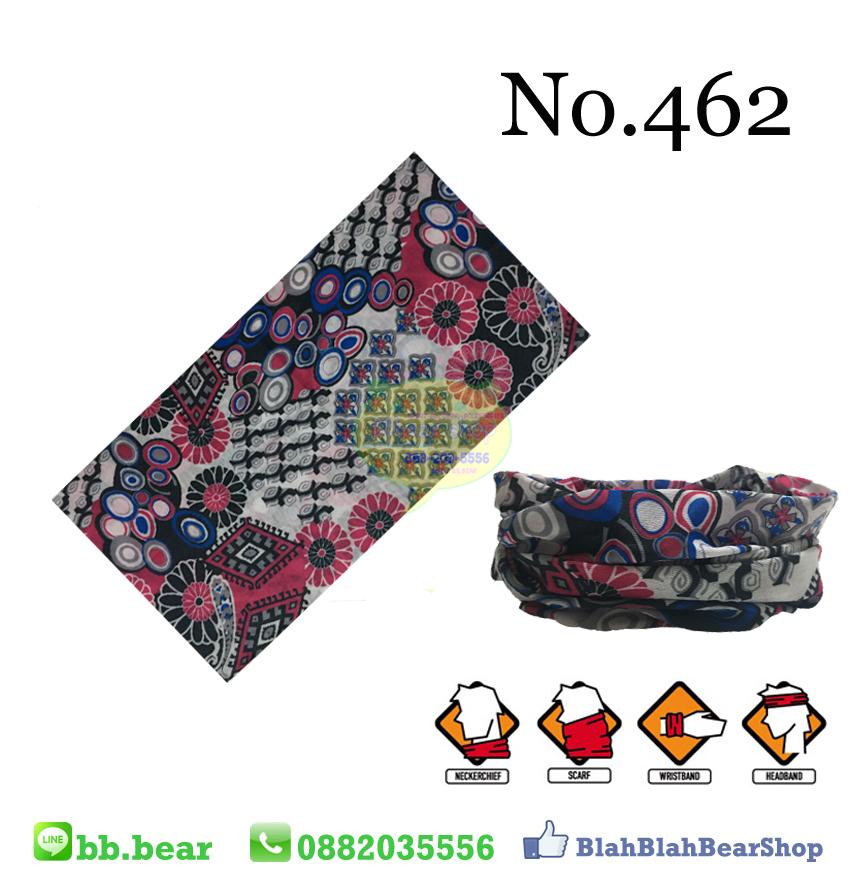 ผ้าบัฟ - 462