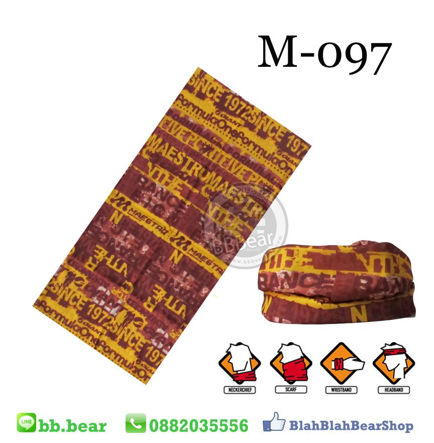 ผ้าบัฟ - M-097