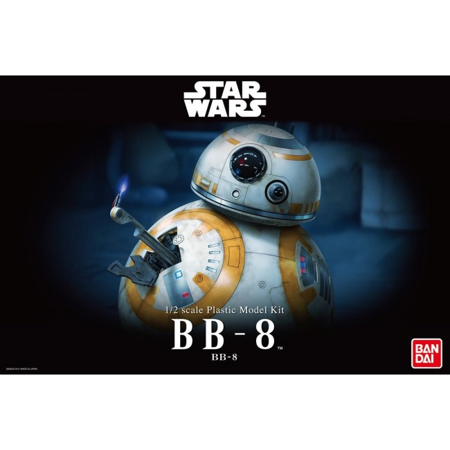 Star Wars: 1/2 BB-8 14000yen