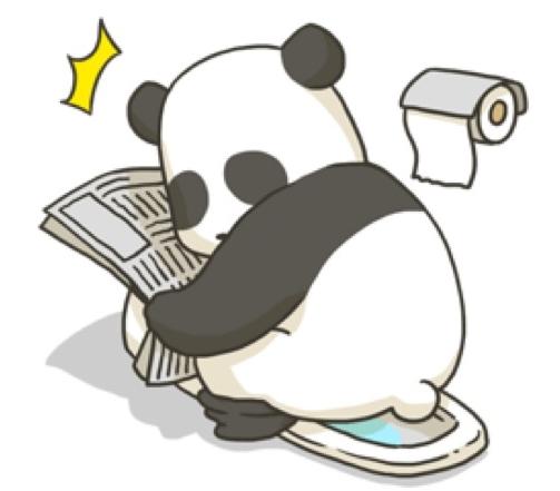 Fatty the Panda