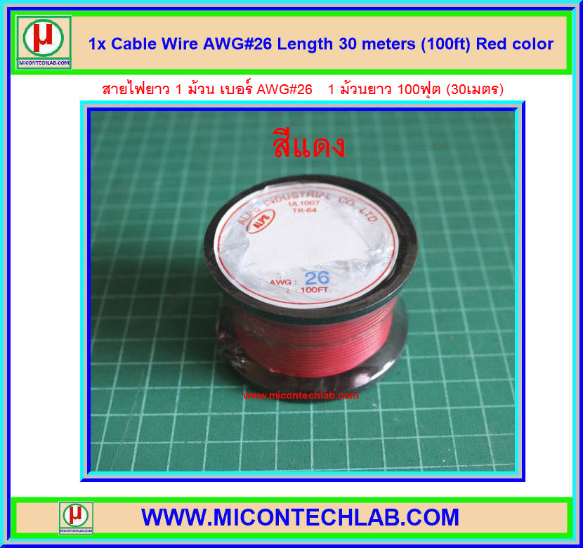 1x Cable Wire Awg 26 Length 30 Meters 100ft Red Color