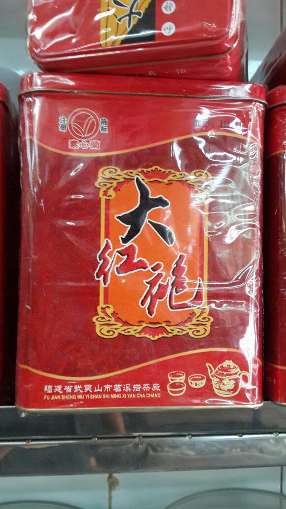 ชาต้าหงเผา AAAA ชนิดอย่างดี พรีเมี่ยม น้ำหนัก 500 กรัม