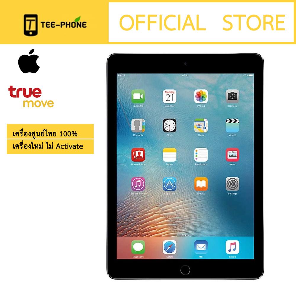 Apple แท็บเลต iPad Pro 9.7 (2016)Wi-Fi+Cellular(ใส่ซิม) 32GB