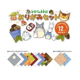 กระดาษออริกามิ My Neighbor Totoro