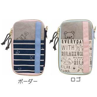 กระเป๋าใส่ของ Rilakkuma สีเทา-ฟ้า