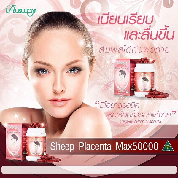 ausway sheep placenta 50000