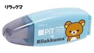 กาวเทป Rilakkuma
