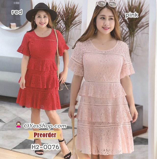 Preorder ชุดเดรสลูกไม้ไซส์ใหญ่ สีชมพู แดง XL-4XL