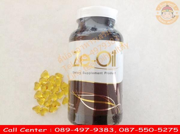 ze oil gold