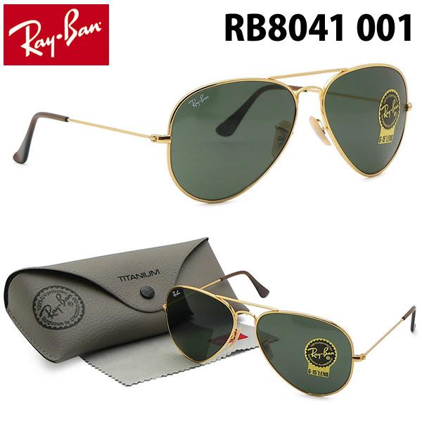 0cb70aca77 Ray Ban Rb8041 Aviator Titanium Sunglasses « Heritage Malta