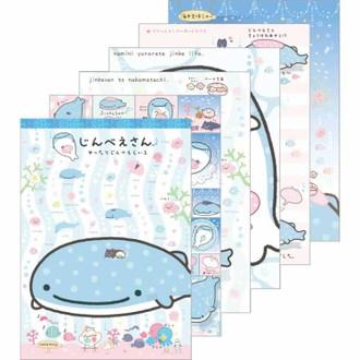 สมุดฉีก Jinbei-san สีขาว